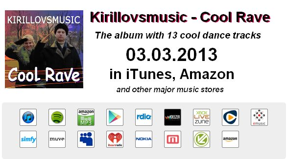 Kirillovsmusic - Cool Rave available online!
